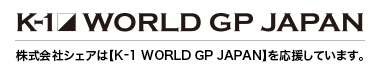 K-1 WORLD GP JAPAN